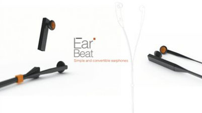 Ear Beat (CSM)